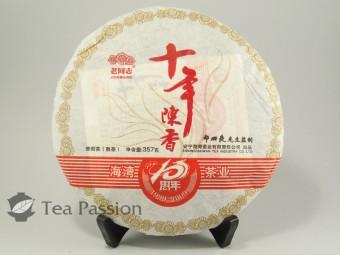 """Шу пуэр Хайвань """"Ши Нянь Чэнь Сян"""",2009г ,360гр."""