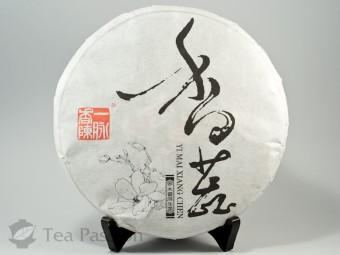 """Шэн пуэр Нан Лань Женг """"Цзинь Май Шань"""", 2010г, 400гр."""