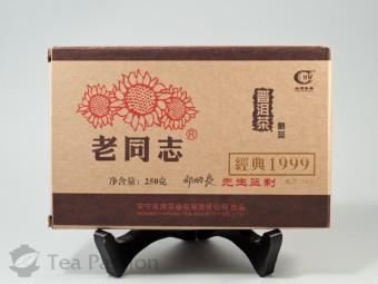 """Шу пуэр Хайвань """"Лао Тун Чжи 1999"""", 2011г, 250гр."""
