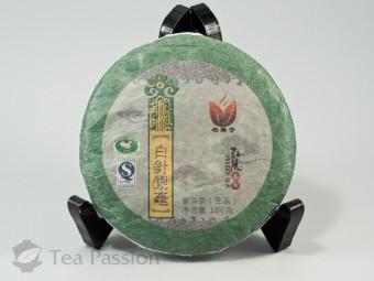 """Шэн пуэр Бай Чжэнь Инь Хао """"Белые почки с серебряным ворсом"""", 2010г, 100гр."""