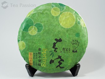 """Шэн пуэр Шу Дай Цзы """"Цзинь Май Шань"""", 2012г, 200гр."""