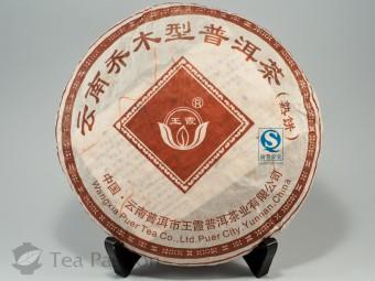 Шу пуэр Ван Ся Ба Да Шань, 2008г, 357гр.