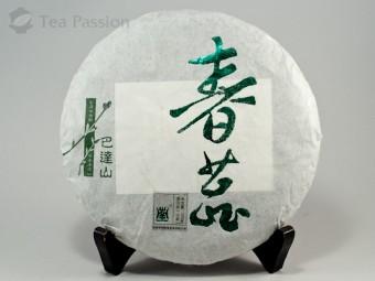 """Шэн пуэр Нан Лань Женг """"Ба Да Шань"""", 2011г, 200гр."""