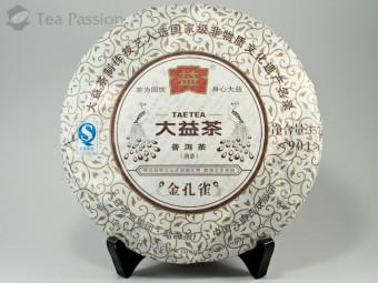 """Мэнхай Да И Цзинь Кун Цюэ """"Золотой Павлин"""", 2009г, 357гр."""