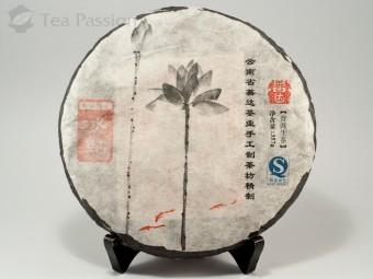"Шэн пуэр Бин Дао ""Ледяной Остров"" Гу Шу Ча, 2011г, 357гр."