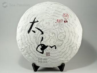 """Тай Хэ """"Великая Гармония"""", 2012г, 660гр."""