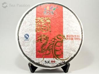 "Шэн пуэр Пу Чжи Вэй ""Бин Дао"" Да Шу Ча, 2010г, 500гр."