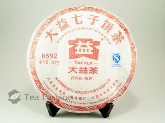Шу пуэр Мэнхай ДаИ 8592 (101), 2011г, 357гр.