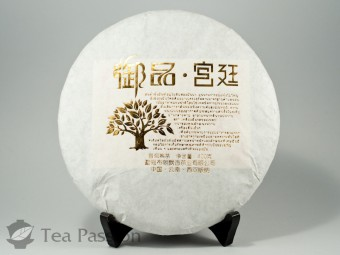 "Шу пуэр Нан Лань Женг Бу Лань Шань Императорский ""Гун Тин"", 2011г, 400гр."