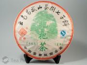 Шэн пуэр Лун Тян И У Шань, 2007г, 357гр.