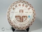 """Шу пуэр Мэнхай Да И """"Ю Чэнь Ю Сянь """", 2007г, 400гр."""