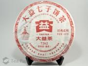 Шу пуэр Мэнхай Да И 7262 (001), 2010г, 357гр.