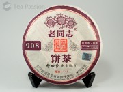 """Хайвань Лао Тун Чжи """"908""""(111), 2011г, 200гр."""