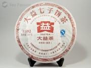 Шу пуэр Мэнхай ДаИ 8592 (201), 2012г, 357гр.