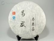 Шэн пуэр И У Шань, 2011г, 357гр.