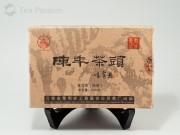 """Ли Минг Лао Ча Тоу """"Старые Чайные Головы"""", 2010г, 250гр."""