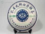 """Шэн Пу Вэнь Кун Цюэ Чжи Сян, """"Родина павлинов"""", 2005г, 400гр."""