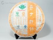 Пу Вэнь Шу Бин, 2007г, 400гр.