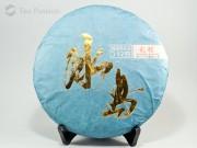 """Шэн пуэр Цай Чэн """"Бин Дао"""", 2014г, 357гр."""