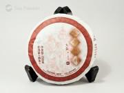 """Мэнхай Да И """"У Цзи Дан Ке"""", 2013г, 150гр. (Лимитированная серия)"""