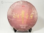 "Чен Юнь ""Лао Бан Чжанг"" Императорский Гун Тин, 2013г, 357гр."