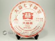 Шу пуэр Мэнхай ДаИ 7552 (001), 2010г, 357гр.
