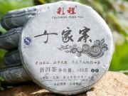 """Шэн пуэр Цай Чэн """"Цянь Цзя Чжай"""", 2013г, 100гр."""