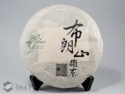 """Шэн пуэр Нан Лань Женг """"Бу Лань Шань"""", 2011г, 200гр."""