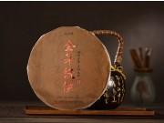 "Шу пуэр Бу Лань Шань Императорский ""Гун Тин"", 2010г, 500гр."