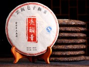 """Чен Юнь """"Гу Шу Бин"""", 2009г, 357гр."""